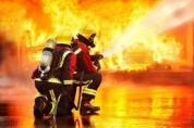 Karayel Yangın Ve Güvenlik Sistemleri
